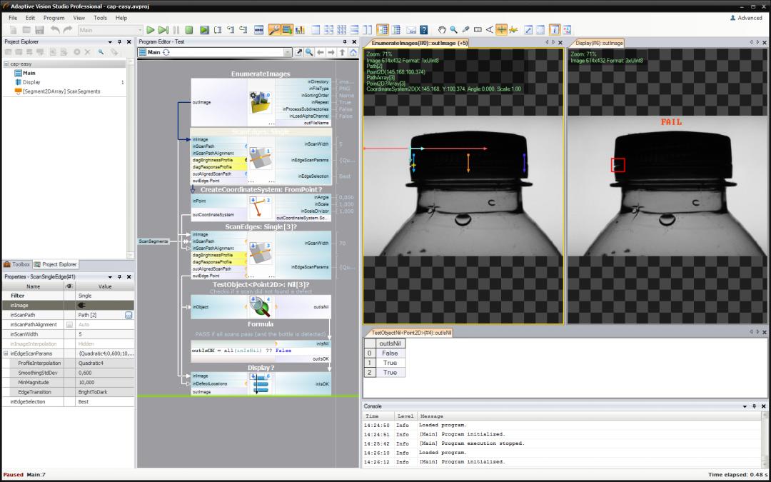 نرمافزار  Adaptive Vision Studio